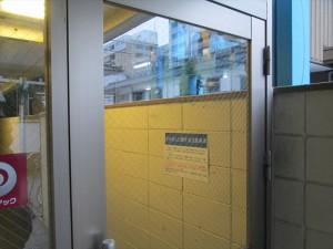 大阪 定期清掃 マンションエントランス 窓清掃01