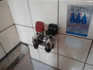 兵庫県西宮市 ハウスクリーニング ガス元栓清掃03