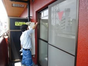 大阪 ハウスクリーニング マンション 窓ガラス清掃