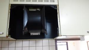 尼崎市 ハウスクリーニングレンジフードの内部の清掃01